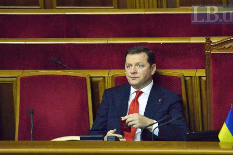 Ляшко зажадав від Артеменка скласти мандат