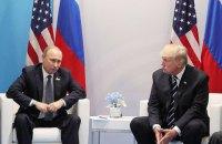 Окрема зустріч Трампа й Путіна у В'єтнамі не відбудеться, - Білий дім