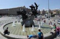 В среду в Киеве обещают +30 градусов