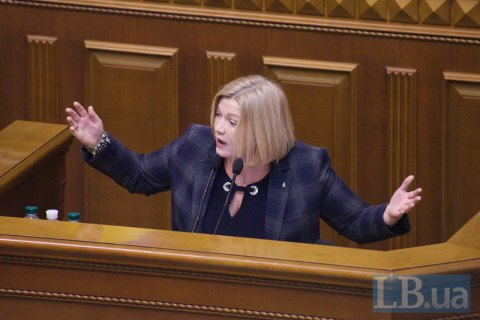 Рада рассмотрела 489 поправок языкового законопроекта и закрыла заседание
