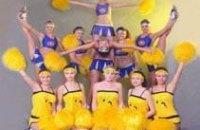 В Днепропетровске пройдет Чемпионат области по черлидингу