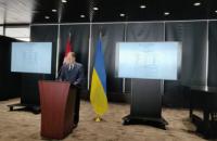 Канада офіційно оголосила дату конференції з питань реформ в Україні