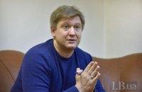 Данилюк заявил, что не вернется работать в правительство Гройсмана