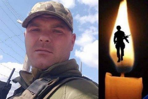 Стало известно имя бойца, погибшего на Донбассе 22 октября