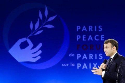 Розпочався Третій Паризький форум миру, ініційований Макроном