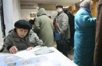 На компенсации по вкладам в Сбербанке ушло почти 5 млрд грн