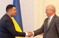 Рада и Европарламент подписали меморандум о взаимопонимании