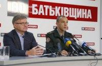 """""""Батькивщина"""": союзники не спешат давать Украине оружие, наблюдая за взрывами на складах"""