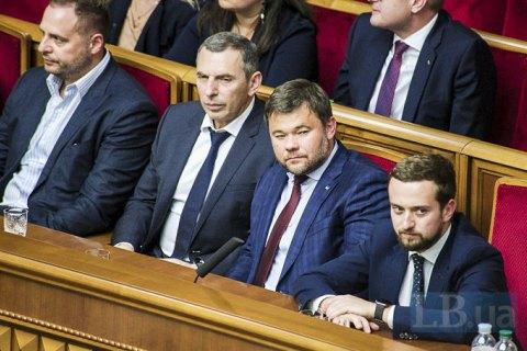 """""""Слуга народа"""" намерена провести местные выборы в апреле 2020, - источник"""