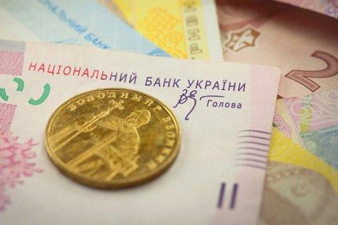 Держбюджет-2019 зведено з дефіцитом 72,4 млрд гривень