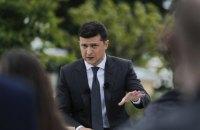 Зеленський розповів про кандидатів на посаду голови НБУ