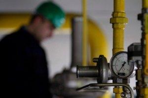 Росія істотно скоротила транзит газу через Україну