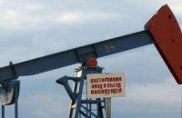 Ціна нафти Brent впала нижче за 57 дол./бар
