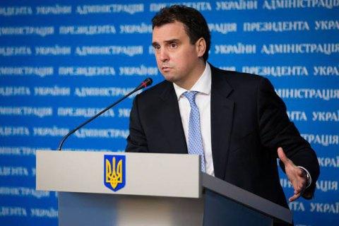 Абромавичус виступив за відставку Шокіна і відхід Кононенка з політики