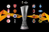 """""""Динамо"""" і """"Шахтар"""" дізналися суперників по 1/8 фіналу Ліги Європи"""