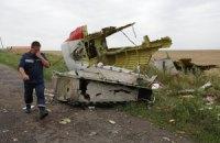 Міноборони РФ підробило супутникові знімки щодо MH17, - розслідування