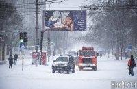 Укравтодор перечислил закрытые из-за снегопада трассы