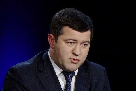 38 депутатів внесли проект про звільнення Насірова