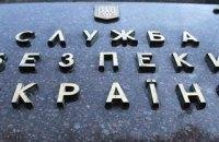 СБУ завела дело на одесского журналиста за сепаратизм