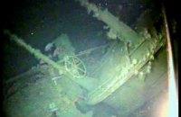 В Тихом океане нашли затонувшую австралийскую подлодку времен Первой мировой войны