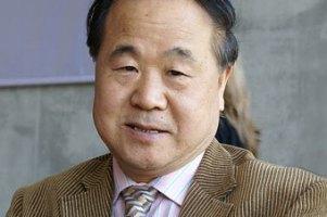 Нобелівську премію з літератури отримав китайський письменник Мо Янь