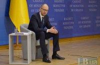 Яценюк ожидает, что импортный газ для Украины подешевеет до $250-300
