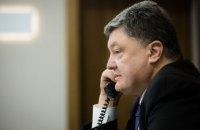 Порошенко и Трамп обсудили ситуацию на Донбассе и выступили за немедленное прекращение огня