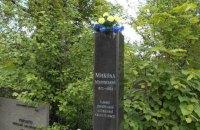 На Байковом кладбище в Киеве исчез бюст Михновского