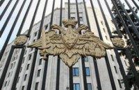 Минобороны РФ попросило военных отказаться от использования соцсетей