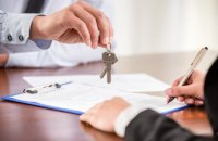 Как купить квартиру в Украине: договор купли-продажи, налоги и дополнительные расходы