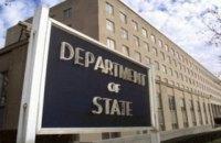 У Держдепі роз'яснили позицію США щодо кандидатів у президенти України