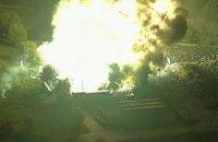 В результате взрыва на химзаводе в Джорджии ранены три человека