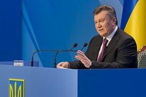 Янукович наградил руководство милиции ко дню профессионального праздника