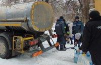 В Торецке объявили чрезвычайную ситуацию из-за отсутствия воды