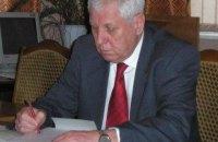 У Арсенія Яценюка помер батько