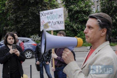 Ученые провели митинг против аренды здания Института физиологии Управлением госохраны за 1 гривну в год (обновлено)