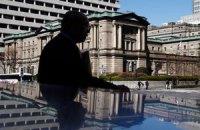 Банк Японии вложит в экономику 124 млрд долларов