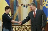 Порошенко вручил Герою Украины Савченко орден