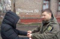 СБУ затримала мешканку Маріуполя, яка переоформлювала квартири в Донецьку на бойовиків