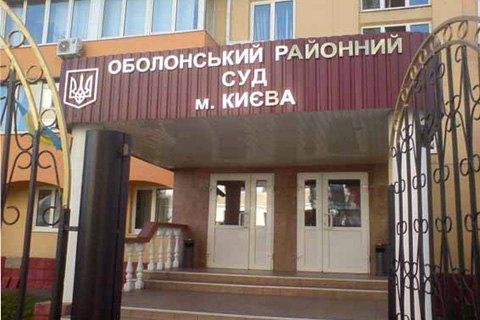 У суді над Януковичем оголошено перерву на три тижні