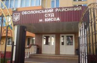 В суде над Януковичем объявлен перерыв на три недели
