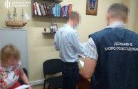 """Бывшего полицейского подозревают в """"потере"""" изъятых при обыске 1,2 млн гривен"""