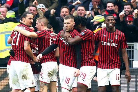 """Убытки """"Милана"""" за прошлый финансовый год составили рекордные 195 млн евро"""