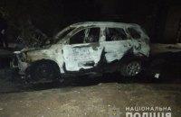 На Харківщині спалили авто секретаря Лозівської міськради