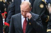 Путін демонстративно не привітав лідерів України та Грузії з річницею Перемоги над фашизмом