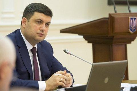 Гройсман запропонує Порошенкові звільнити голову ФДМ