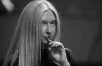 У Національній філармонії відбудеться світова прем'єра нового твору Вікторії Польової