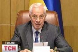 Азаров высказался за продление вступительной кампании