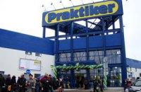 Praktiker продав свої магазини в Україні
