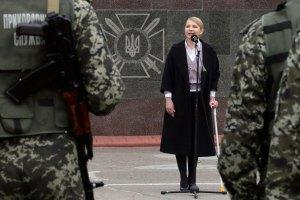 Тимошенко: ми молимося, щоб ніколи наш народ не переживав війну